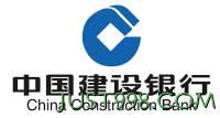 建设银行 3月龙粉福利会
