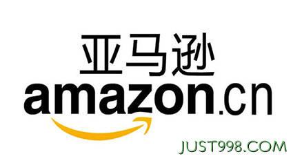 亚马逊中国 数码、配件专场