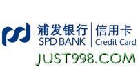 1日0点:浦发银行 X Agoda 信用卡支付优惠
