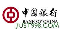 微信端:中国银行 公众号参加调查问卷