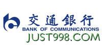 交通银行信用卡 招牌活动周周刷重磅回归