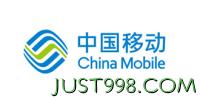 限浙江移动用户  微信充值100话费